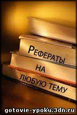 сочинение/ГДЗ Дмитрий Дмитриевич Шостакович - творческий путь